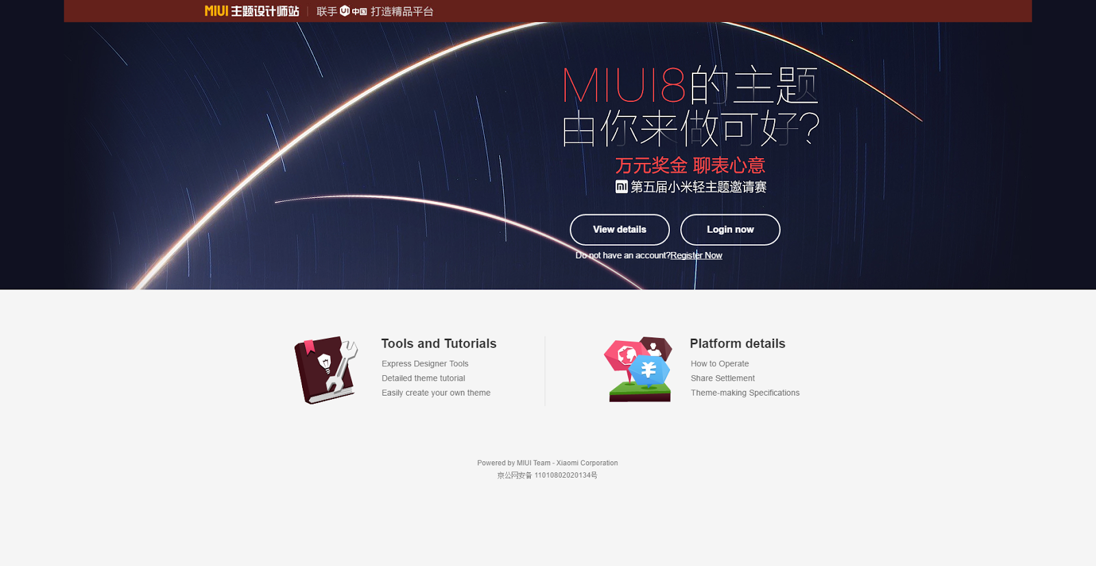 designners_site